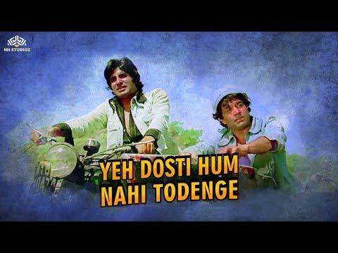 Yeh Dosti Hum Nahin Todenge - Sholay (1975)
