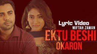 Download Lagu Ektu Beshi Okaron) | Batch 27 | Tahsin | Nusrat | Apurba | Mehazabien | Lyrics Library Mp3