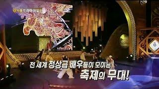 2015 DMC Festival Preview Drama Awards 드라마 어워즈 20150910, clip giai tri, giai tri tong hop