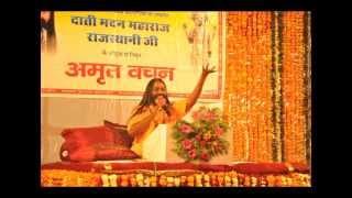 Love My Daati :- Guru Charan Kamal Balihari