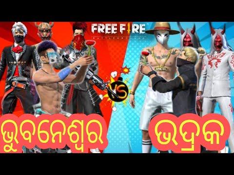 Bhubaneswar vs bhadrak,op gameplay,odia free fire.