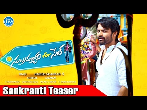 Watch Subramanyam for Sale Movie First Look Teaser In HD
