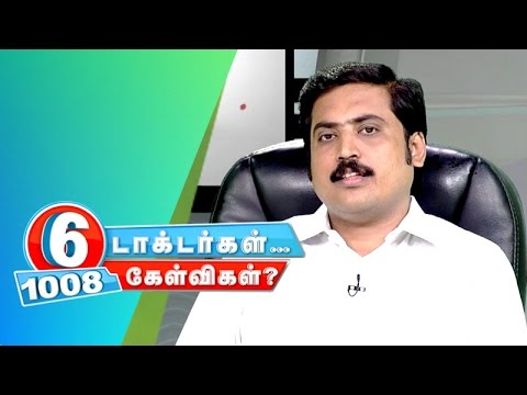 6 Doctors 1008 Questions 30-05-2015 PuthuYugamtv Show | Watch PuthuYugam Tv 6 Doctors 1008 Questions Show May 30  2015