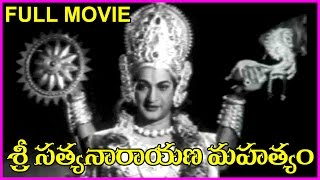Video Sri Satyanarayana Mahatyam || Telugu Full Length Movie - NTR,Kantha Rao,Relangi MP3, 3GP, MP4, WEBM, AVI, FLV Desember 2018