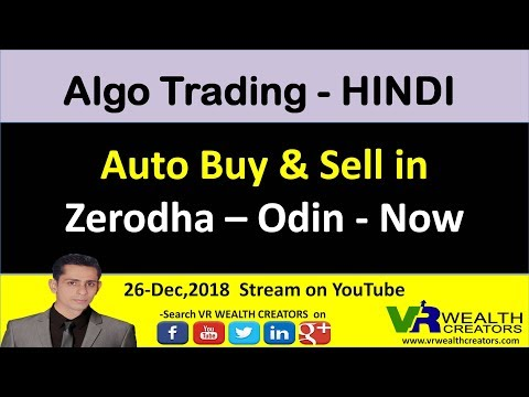 20 - Algo Trading Software - Auto Trading Software in HINDI