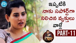 Actress Archana Exclusive Interview Part #11 | Frankly With TNR | Talking Movies with iDream