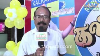 Muthuraman at Kalkandu Movie Audio Launch