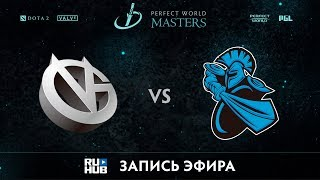 Vici Gaming vs NewBee, Perfect World Minor, game 1 [Maelstorm, LightOfHeaven]