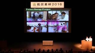 長崎県立諫早農業高等学校 生物工学部 新エネルギー研究班