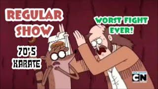 Regular Show - Worst Fight Ever! [70's KARATE]
