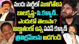 Video Pawan Agnathavasi Out , Huge Benefit For Balayya | Latest Film News | Telugu Boxoffice MP3, 3GP, MP4, WEBM, AVI, FLV Maret 2018