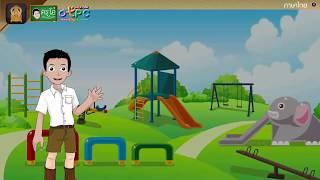 สื่อการเรียนการสอน เรียนรู้คำศัพท์จาก เรื่อง สนุกสนานกับการเล่น ป.4 ภาษาไทย