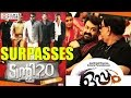 Oppam Malayalam Movie Box Office, Surpasses Twenty 20 Movie Lifetime Collections - Filmyfocus.com