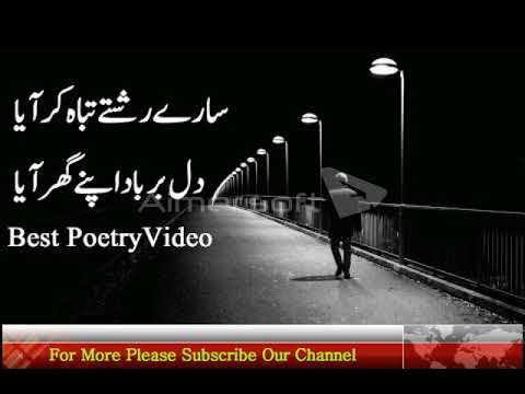 Sad quotes - Best Urdu 2 lines sad Hindi Urdu Poetry and Quotes
