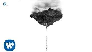 Download Lagu 李佳薇 Jess Lee - 2014 年全新單曲 像天堂的懸崖 Cliff to the Heaven (華納official 官方版音檔 ) Mp3