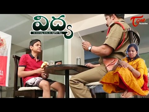 Vidhya || Latest Telugu Short Film 2017 || By KO. Ram