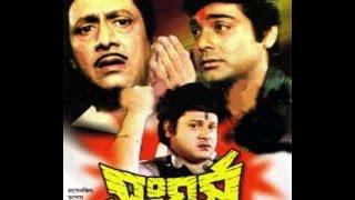 Download Video Sangharsho (last part)   bengali full movie starring ranjit Mullick , Prosenjit ,Tapas MP3 3GP MP4
