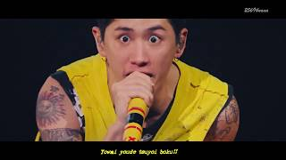Video ONE OK ROCK - 完全感覚 Dreamer -LIVE- MP3, 3GP, MP4, WEBM, AVI, FLV Juni 2019