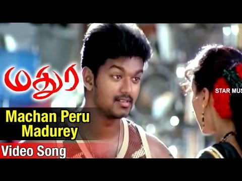 Machan Peru Madurey Video Song | Madurey Tamil Movie | Vijay | Sonia Agarwal | Vidyasagar