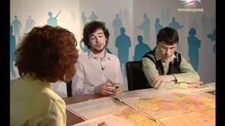 ПРОФЕССИЯ / Картограф