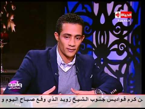 """محمد رمضان يكشف للمرة الأولى عن أصعب لحظات حياته في برنامج """"واحد من الناس"""""""