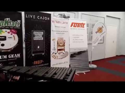 Soundcheck «Ударная установка»