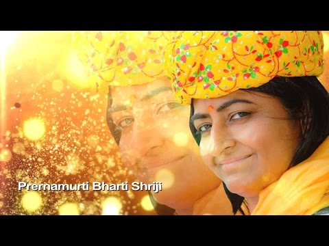 Fill Your Heart with Virtues and Devotion | Instant Inspiration 19 | Prernamurti Bharti Shriji