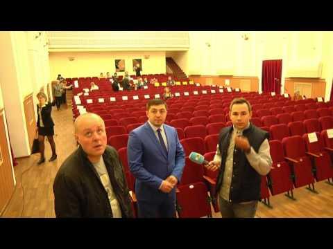 XI сессия Мариупольского городского совета VII созыва
