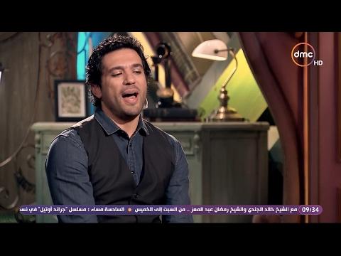 شاهد- حسن الرداد يقلد إيمي سمير غانم