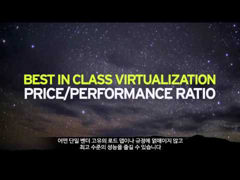 How can virtualization become your engine for smart growth? (한글 자막)