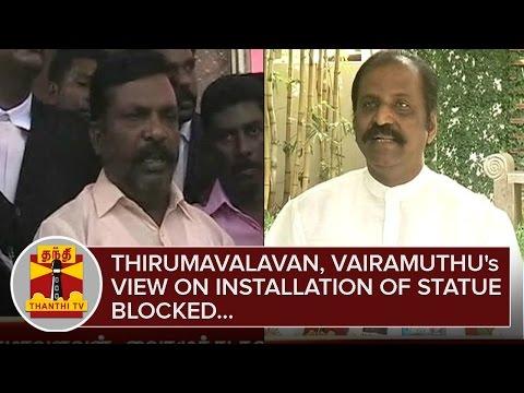 Thirumavalavan-and-Vairamuthu-condemn-Installation-of-Thiruvalluvar-Statue-Blocked