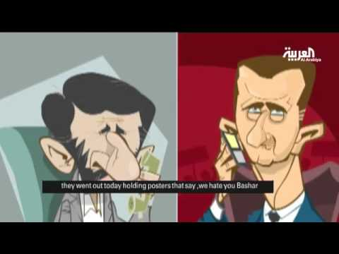 The cartoon (Video courtesy of Al Arabiya / YouTube)