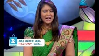 Zeetamil Aaha Enna Porutham 26-07-2014