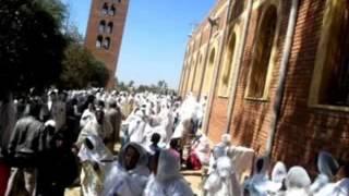 Eritrean Mezmur Orthodox Tewahdo