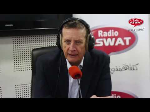 Yves Gauthier, DG d'Orange Maroc invité de «Libre échange»