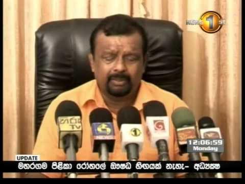Sujatha Diyani 51 Rupavahini Sinhala Teledrama | Personal Blog
