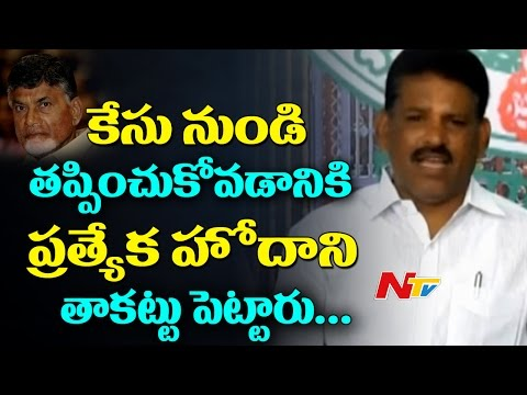 Chevireddy Bhaskar Reddy Sensational Comments on Chandrababu Naidu over Special Status