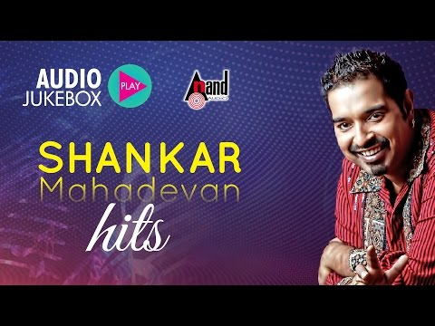 Video Shankar Mahadevan Hits | Super Audio Hits Jukebox 2017 | New Kannada Seleted Hits download in MP3, 3GP, MP4, WEBM, AVI, FLV January 2017