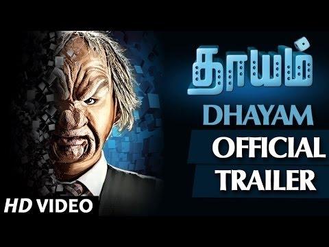 Dhayam Trailer