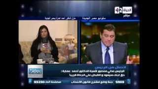 مصر الجديدة - معتز يعتذر على الهواء لتأثرة بحالة عائلة الدكتور أحمد عمارة ضحية السرقة بعد لقاءهم