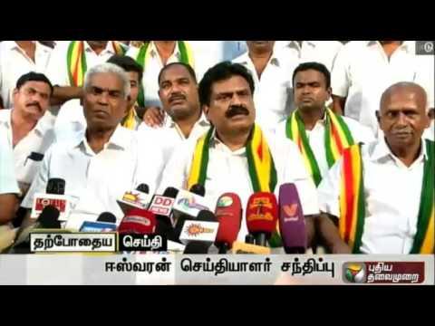 Live-Kongunadu-Makkal-Desiya-Katchi-leader-Eswaran-press-meet-on-elections