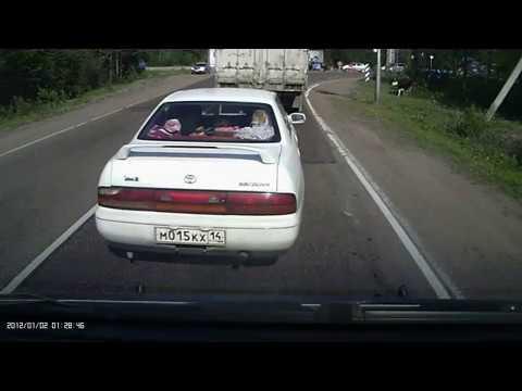 Авария в Нерюнгри