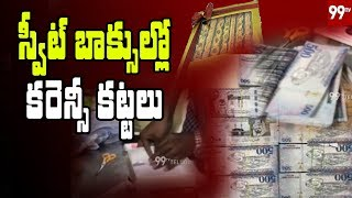 3 Crores Worth Saudi Currency Found Hidden In Sweet Box | Samshabad Airport