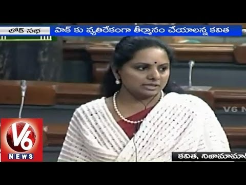 TRS MP Kavitha condemn on pakistan government about Lakhvi bail