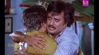 Rajinikanth - VK Ramasamy - senthil // Tamil Movie Best Comedy Scenes | Tamil Hit Rajini Senthil