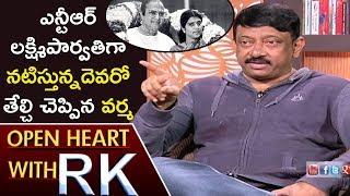 Video Ram Gopal Varma on Lakshmi's NTR movie, Casting | Open Heart With RK | ABN Telugu MP3, 3GP, MP4, WEBM, AVI, FLV Januari 2019