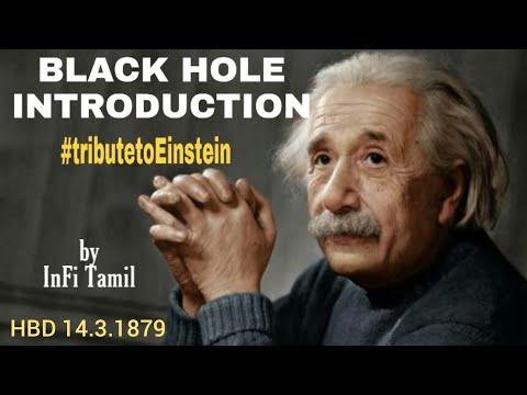 Black hole | Einstein | Part-1 | Infitamil