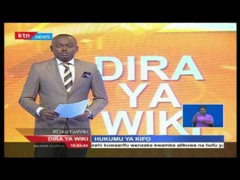 MRC ruling kuhusu mauaji ya maafisa wa polisi huko Changamwe