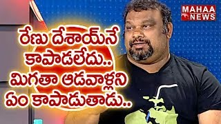Video Mahesh Kathi Controversial Comments on Pawan Kalyan on Renu Desai Issue | Mahaa News MP3, 3GP, MP4, WEBM, AVI, FLV Januari 2018
