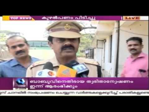 Excise Raid: 35 Lakh Black Money Seized From Palakkad
